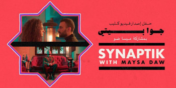 Synaptik & Maysa Daw at Fattoush Bar