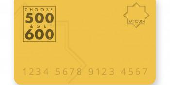 قسيمة فتوش - 500 واحصل على 600