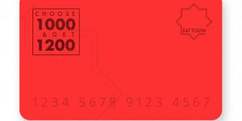 قسيمة فتوش - 1000 واحصل على 1200