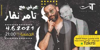 Show with Tamer Naffar
