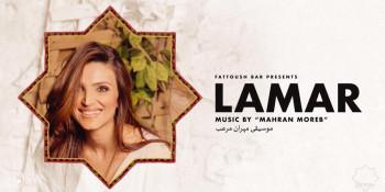 Lamar in FATTOUSH HAIFA